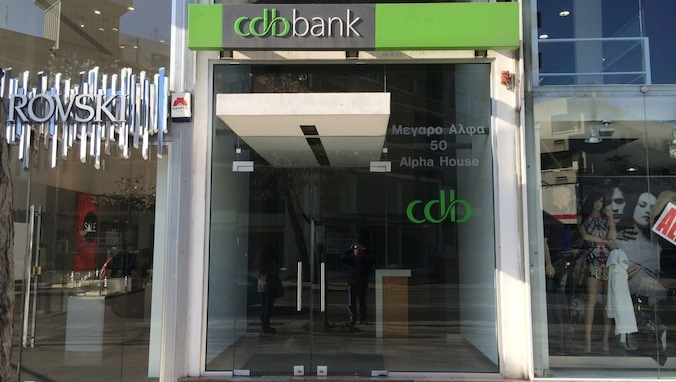 Cyprus Development Bank Ltd (Cdb Bank)