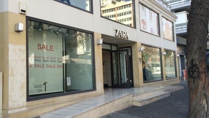 Zara (Makariou)