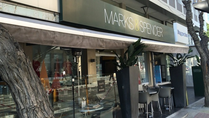 Marks & Spencer - Makariou