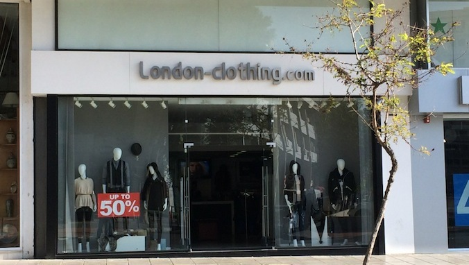 london clothing limassol