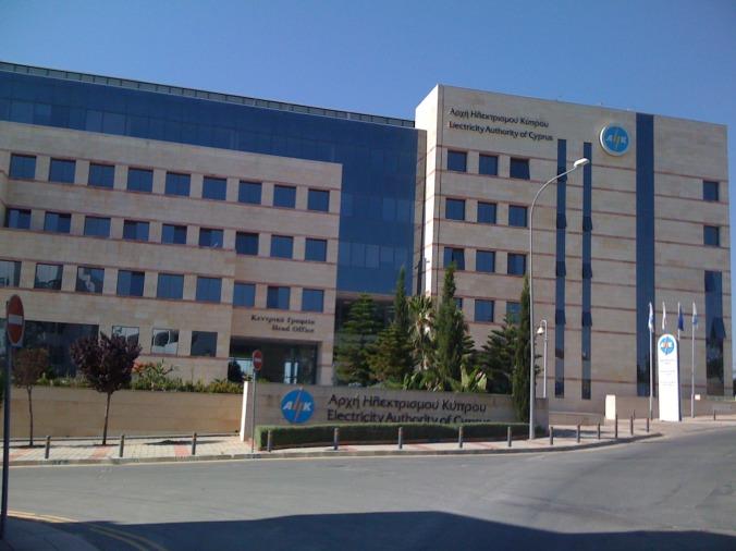 Electricity Authority of Cyprus (EAC)-Αρχή Ηλεκτρισμού Κύπρου (ΑΗΚ)