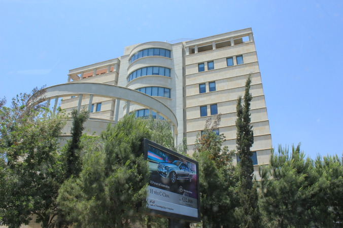 Hellenic Bank - Head Office (010)