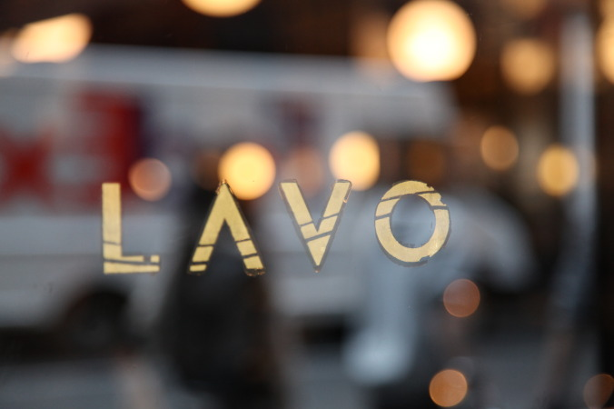 Lavo - NYC