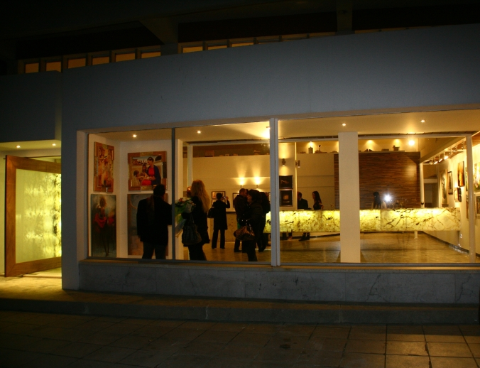 Thiseas Art Gallery