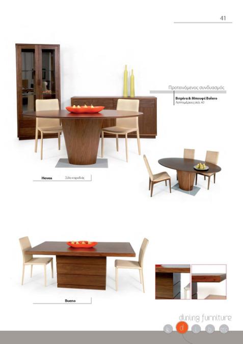 Klirco Furnishings Ltd Photos Page041