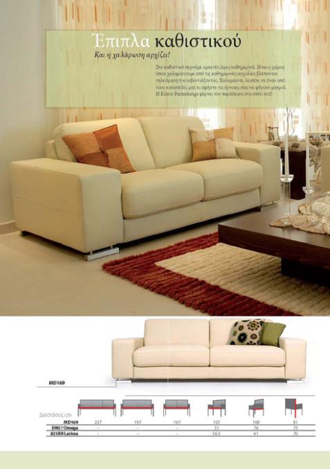 Klirco Furnishings Ltd Photos Page048