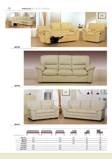 Klirco Furnishings Ltd Photos Page056