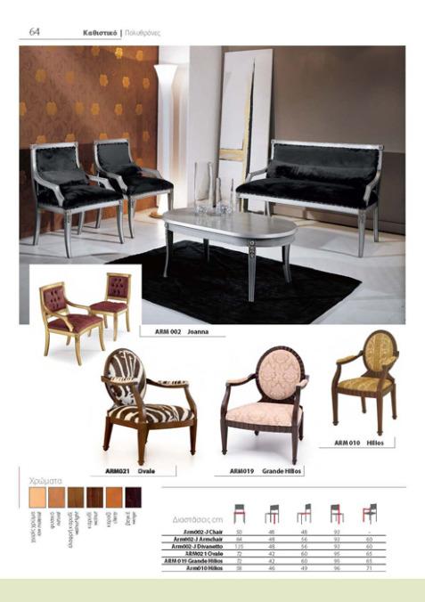 Klirco Furnishings Ltd Photos Page064