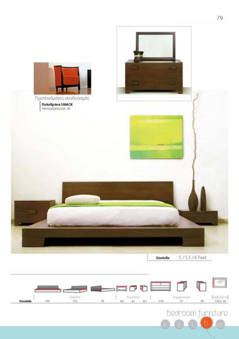 Klirco Furnishings Ltd Photos Page079