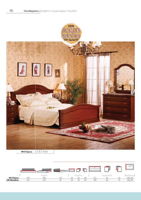 Klirco Furnishings Ltd Photos Page086