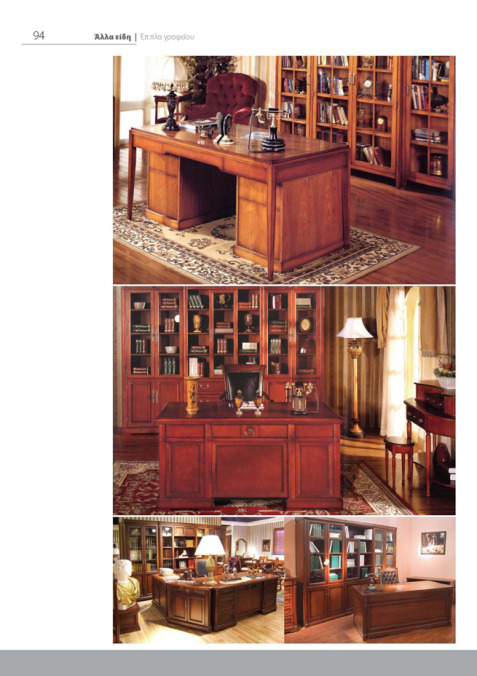 Klirco furnishings ltd photos page094 for Decor home furniture ltd