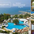 Mediterranean Beach Hotel - Where Friendship Begins