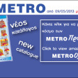METRO - Special Offers 9/5-28/5