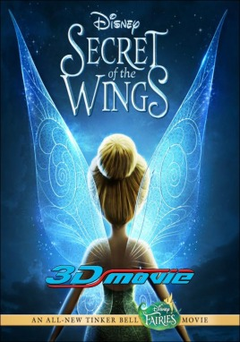 Secret of the Wings 3D