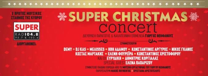 Super Christmas Concert