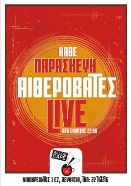 Aitherovates Live