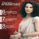 Eleftheria Arvanitaki Live @ Limassol Municipal Gardens
