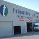 Tsigarides Imports - Exports Ltd