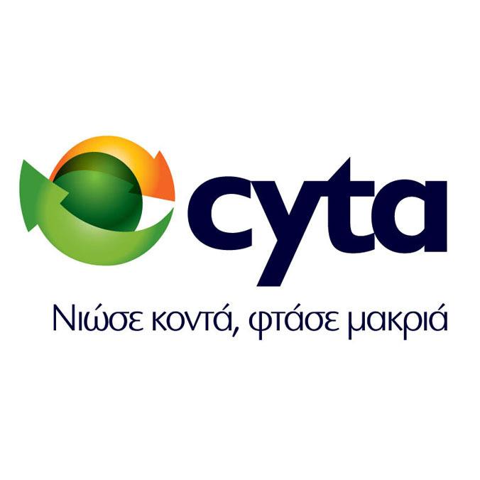 profil slogan