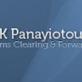 D & K Panayiotou Ltd