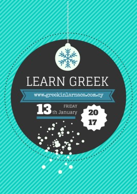 New Year 2017 Greek Courses in Cyprus