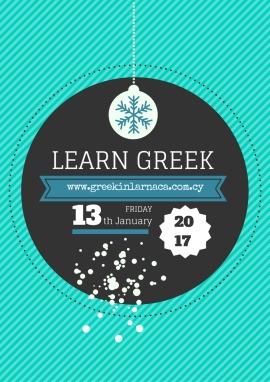 Курсы Греческого Языка На Кипре, январь 2017