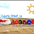 Greek Language Courses in Cyprus, June 2016