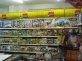 M. & S. Kings of Toys Co Ltd