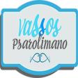 vassos_fish_logo